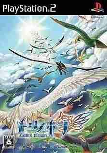 Descargar Tori No Hoshi Aerial Planet [JAP] por Torrent
